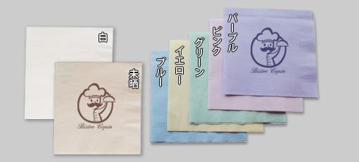 簡単 折り紙:紙ナプキン 折り紙-original-coaster.info